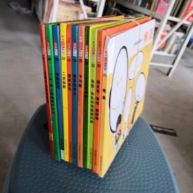 汉声数学图画书 十一本合售