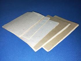 已使用90年代南阳农村社会养老保险手册6个合售 60开本和64开本两种 随机搭配组合发货