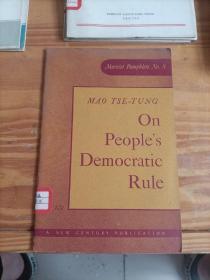 【红色文献】1950年英文原版/论人民民主专政/on people's democratic rule/毛泽东