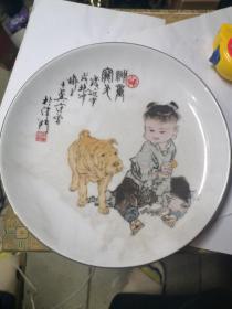 范增神童宠犬瓷盘 26厘米