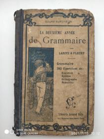 LA DEUXIEME ANNEE DE GRAMMAIRE