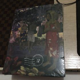 美术教师用书(第二版)教案与笔记. 三年级. 上册