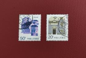 民居邮票 粗齿2枚
