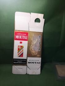 贵州茅台酒包装盒