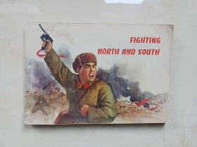 1972 南征北战(英文)外文连环画,品如图