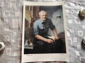 满腔热忱(油画)1977