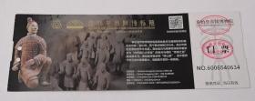 2017年秦始皇帝陵博物院(陕西门票票价150元,已使用仅供收藏)