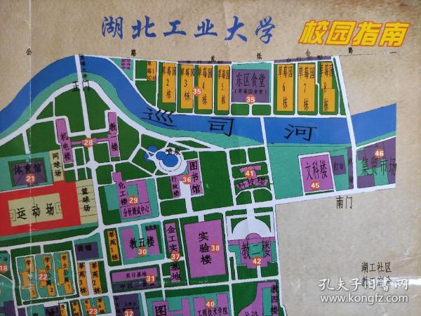 【旧地图】湖北工业大学校园指南地图  4开  2006年版
