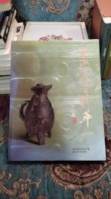 【绝版书】上海考古精粹,2006年一版一印仅印1000册