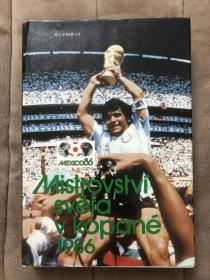 原版足球画册 1986墨西哥世界杯特刊 稀缺版本 尺寸25✖️17  336页