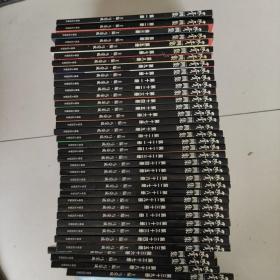 风云1-39全册