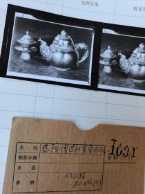 中国历史博物馆通史保管部达赖文物等照片底片一本,文字标注,从57年至80年,保存的原底版和样张