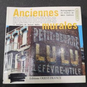 ANCIENNES PUBLICITES MURALES (broché) (BEAUX-LIVRES - COLLECTIONNEURS) (French Edition)