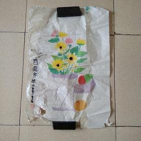 花鸟画3平尺(015)19