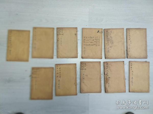名医杨焕文手写目录民国线装老医书一组11册合售。