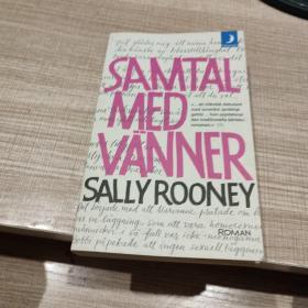 SAMTAL MED VANNER 外文原版