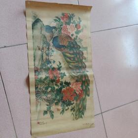 年画,孔雀牡丹,范有信作,80年1包1印
