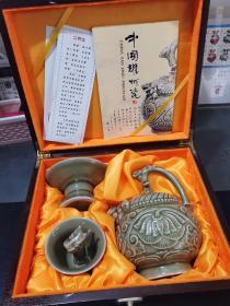 中国耀州瓷:倒装壶