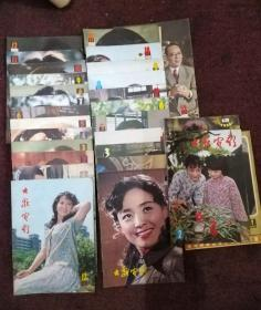 大泉电影,51本,1981,1982,全年