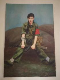 油画,女红卫战士