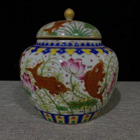粉彩鱼藻纹盖罐