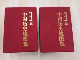 中国历史地图集(全八册) 布面精装  带盒