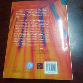 普通心理学,第六版英文
