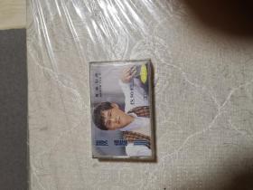 陈耀川我始终爱你磁带