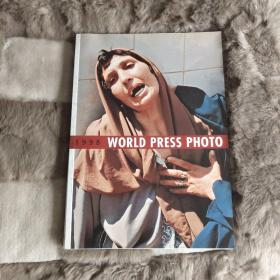 WORLD PRESS PHOTO 1998 世界新闻照片