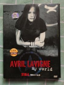 AVRIL LAVIGNE MY WORLD CD+DVD 艾薇儿 我的世界