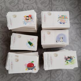 明信片 1995年 15分 猪 约2500枚