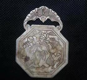 老寿星银锁片