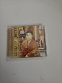 20世纪中华歌坛名人百集珍藏版——德德玛(CD)全新未拆封