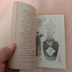 正红旗下 【插图本】