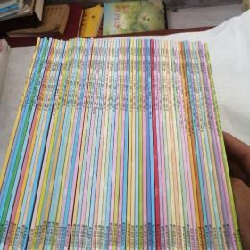 玛蒂娜故事书1-60  全60册