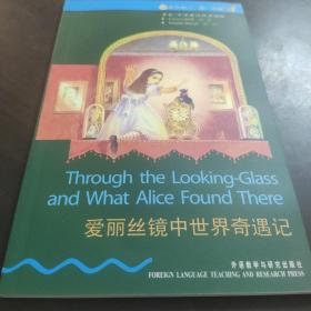 Through the looking-glass. And what Alice found there 爱丽丝镜中世界奇遇记
