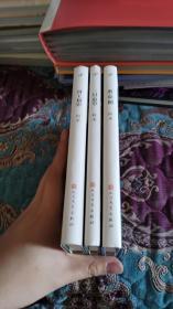 """【签名钤印本】茅盾文学奖得主 阿来 签名钤印""""山珍三部""""《三只虫草》《河上柏影》《蘑菇圈》三册合售,少见"""