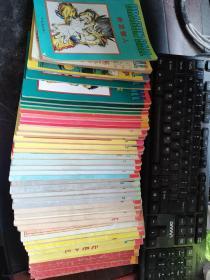 七龙珠:悟空辞世卷1-5、重返地球卷1-5、未来人造人卷1-5、超前的战斗卷1-5、魔人布欧和他的伙伴卷1-5、魔法师巴菲迪卷1-5、龙珠世界最后的大结局1-4、重返龙珠世界卷1-5、超级赛亚人卷3、宇宙游戏卷1、战斗在那美克星卷4【42本合售】