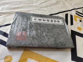 溫飛卿詩集箋注/中国古典文学丛书 温庭筠 著 上海古籍出版社