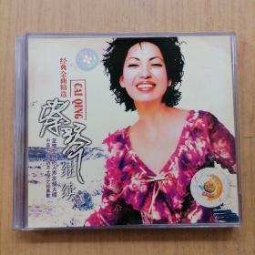 经典金曲精选  蔡琴 继续2VCD