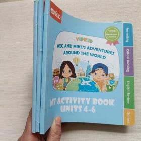MY ACTIVITY BOOK UNITS 4-6 7-9 10-12【3本合售】