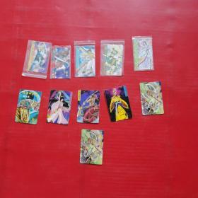 隋唐英雄传游戏卡11张(有一张闪卡)