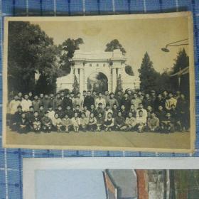 清华大学1961年铸一班毕业留念老照片