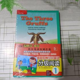 美国加州少儿英语分级阅读1(全新塑封)