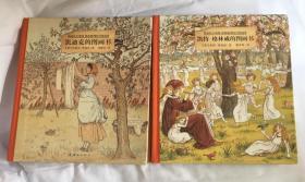 凯迪克与凯特·格林威图画书精选集:凯特·格林威的图画书 、凯迪克的图画书(全两册)精装本