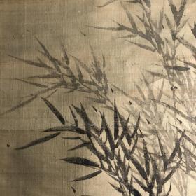 日本南画家王钦古早年作品,墨竹图,绢本绫裱无轴头,画心105*35.4,钦古生于1830年,师从小田海仙,此画绢面古旧,当为早年作品