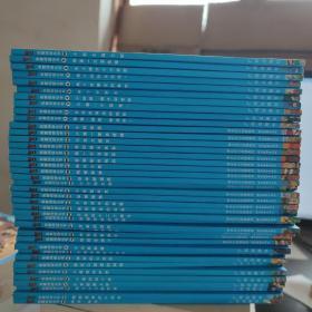"""我爱阅读:蓝色系列 风靡欧洲的儿童分级阅读""""桥梁书""""第1-10、31-40、61-70、91-100(40本合售)"""