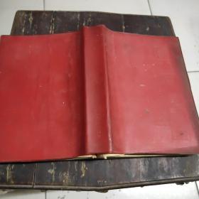 赤脚医生手册(修订本)32开红塑皮
