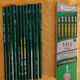 中华绘图铅笔2B一支