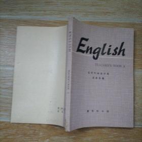 English TEACHER`S BOOK2